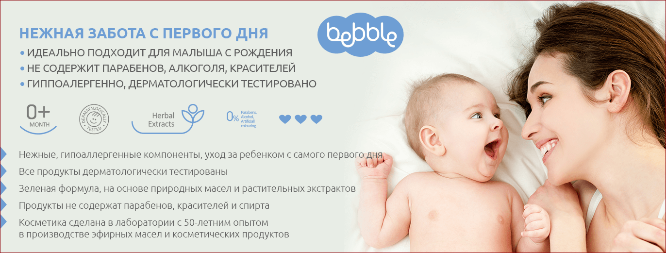 bn-bebble