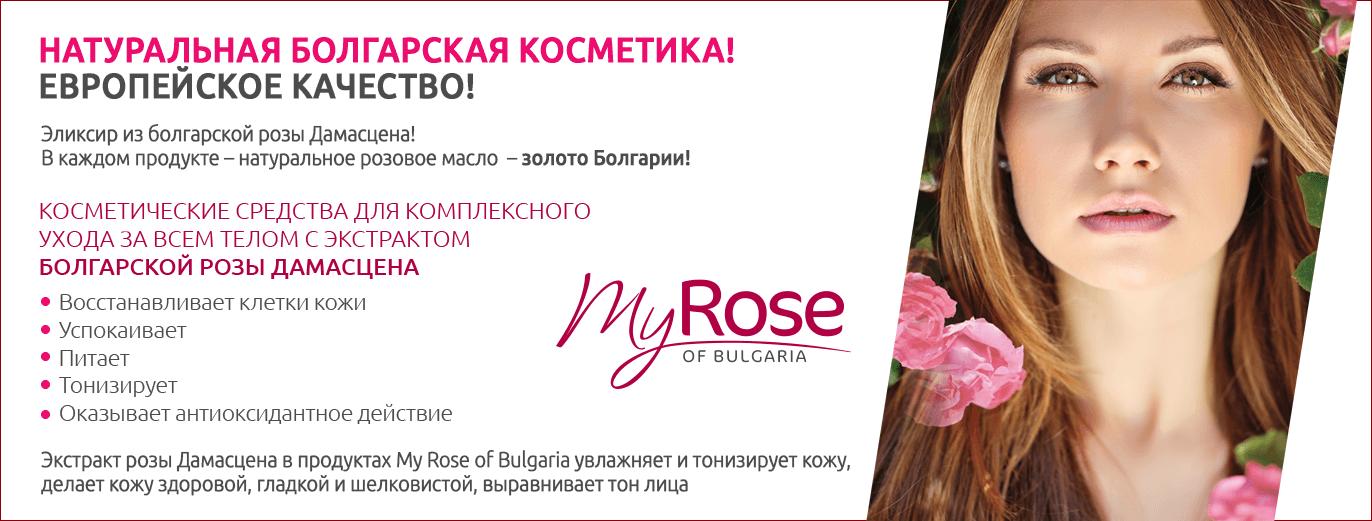 bn-my-rose