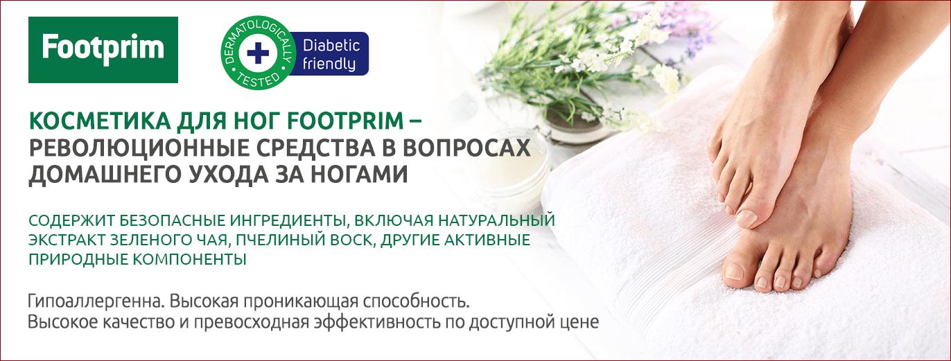 bn-footprim (1)